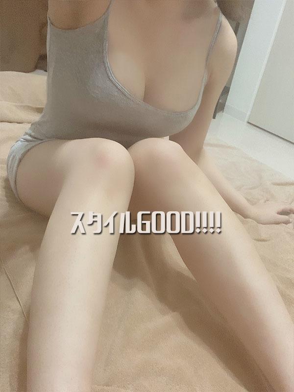 上杉-うえすぎ-